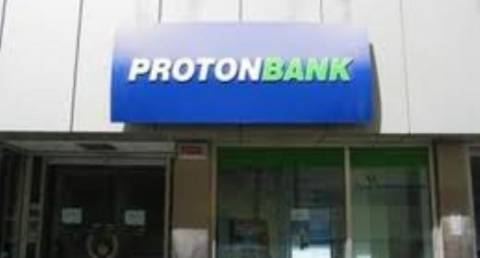 Νέο κύμα συλλήψεων στην υπόθεση της Proton Bank
