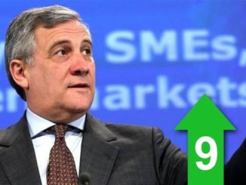«Εάν δεν υπήρχε η Ελλάδα θα ήμασταν ακόμα βάρβαροι και ειδωλολάτρες»