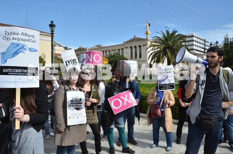 Συγκέντρωση διαμαρτυρίας για το σχέδιο «Αθηνά» (pics-vid)