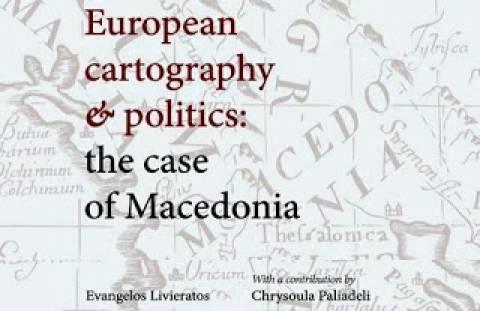 Έγινε θέμα στα Σκόπια το βιβλίο για την Μακεδονία