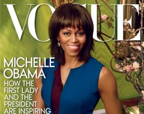 Το εξώφυλλο της Ομπάμα στη Vogue