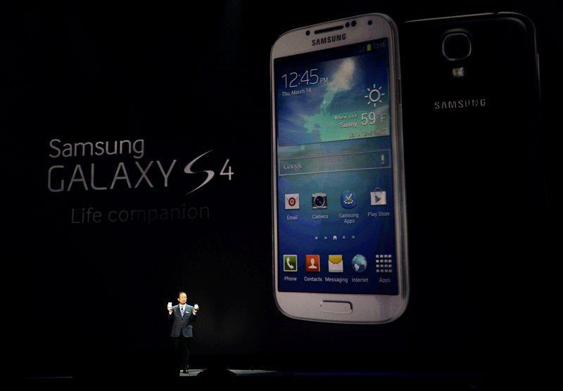 Ανακοινώθηκε το Galaxy S4 (video/pics)