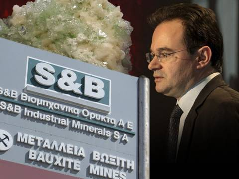 Παρέμβαση εισαγγελέα για S&B, Παπακωνσταντίνου και ζεόλιθο