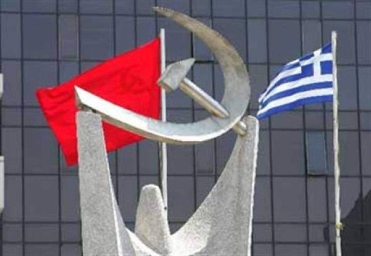 ΚΚΕ:Υποκρισία-Δίνουν 100 ευρώ σε κάθε άνεργο μέσω επιχειρηματιών