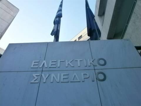 «Ψαλίδι» 50% στις αποζημιώσεις των μελών της Επιτροπής Ανταγωνισμού