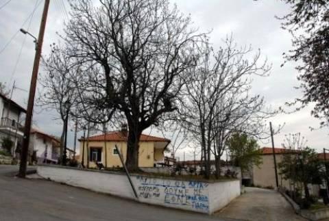 Θεσσαλονίκη: Δωρεάν μετάβαση στο Σοχό Κυριακή και Καθαρά Δευτέρα