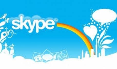 Ρωσικές μυστικές υπηρεσίες έχουν δυνατότητα παρακολούθησης του skype