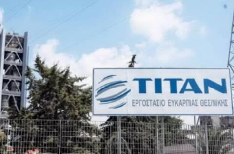 Δεν φεύγει από την Ελλάδα ο «Τιτάν»
