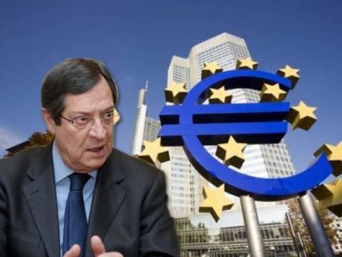 Κύπρος: Συνεδριάζει το συμβούλιο πολιτικών αρχηγών