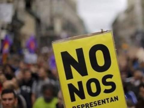 Βγήκαν πάλι στους δρόμους οι Ισπανοί