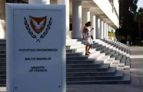 Κύπρος: Ετοιμάζεται διάταγμα για τη λειτουργία των τραπεζών