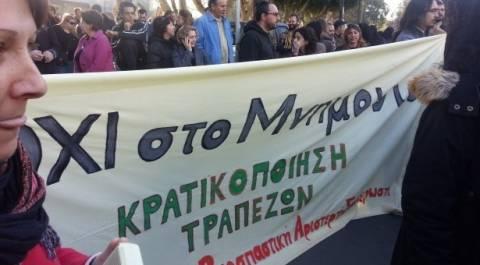 Κύπρος:  Κατέβασαν την σημαία στην Γερμανική πρεσβεία