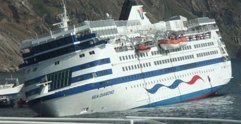 Αρχίζει σήμερα η δίκη για το ναυάγιο του Sea Diamond