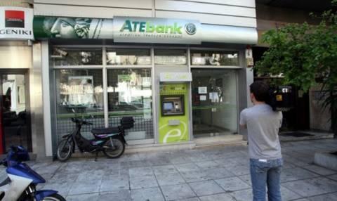 Εύβοια: Λήστεψαν τράπεζα στην Αμάρυνθο - Μπλόκα για τους δράστες