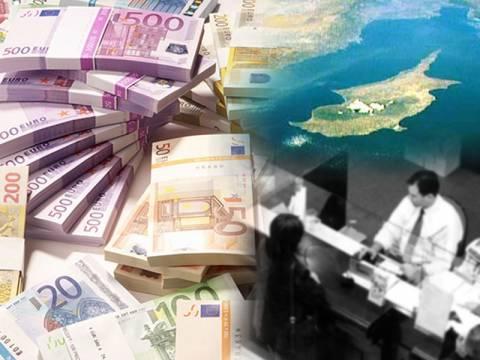 Κύπρος: Νέο νομοσχέδιο για εξαίρεση καταθέσεων έως 20.000 ευρώ
