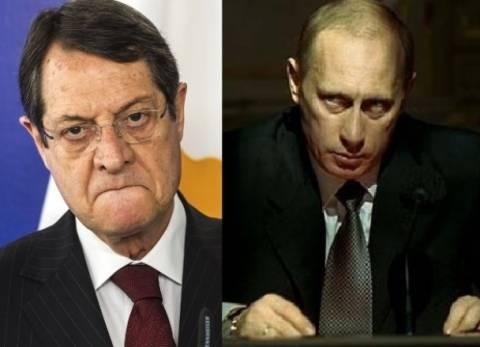 Στην κόψη του ξυραφιού οι σχέσεις Ρωσίας - Κύπρου