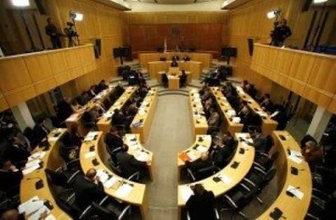 Δείτε LIVE την κρίσιμη συνεδρίαση στην κυπριακή Βουλή