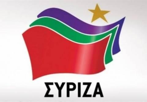 Συγκέντρωση διαμαρτυρίας του ΣΥΡΙΖΑ για την Κύπρο