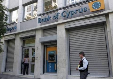 Αναστάτωση στους εργαζομένους των κυπριακών τραπεζών και στην Ελλάδα