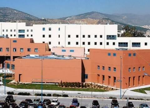Απέδρασε κρατούμενος από το νοσοκομείο Αττικόν