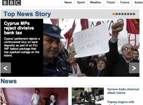 Τι γράφουν τα διεθνή ΜΜΕ για το ΟΧΙ της Κύπρου