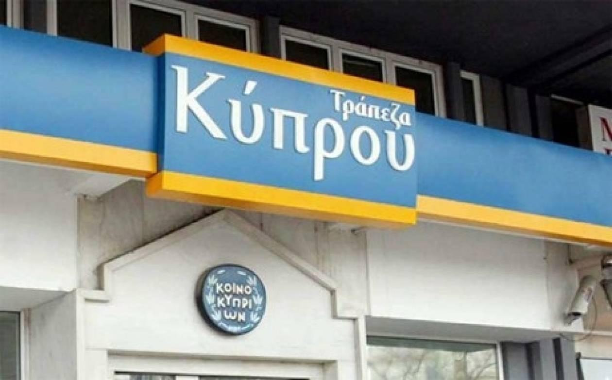 Δήλωση - βόμβα Κύπριου Υπουργού για τις τράπεζες