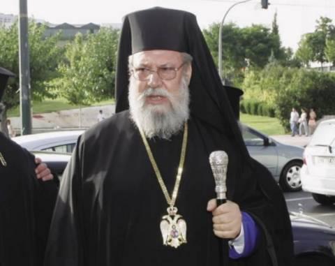 Χρυσόστομος: Στη διάθεση της Κύπρου η περιουσία της εκκλησίας