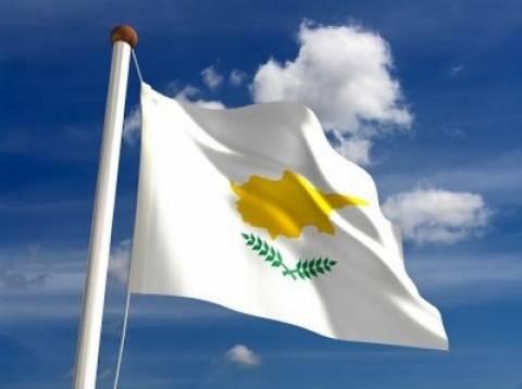 Η Κύπρος σκέφτεται αποχώρηση από το Ευρώ