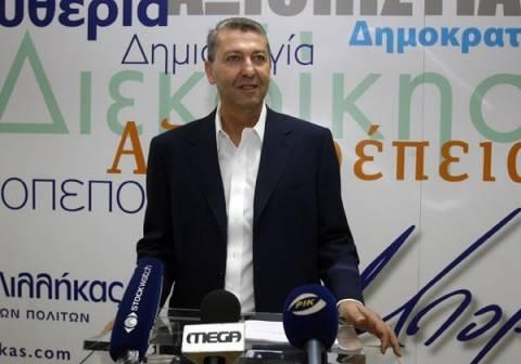Κύπρος: Πρόταση Λιλλήκα για δάνειο από τη Ρωσία