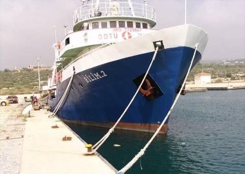 Η απάντηση του ΥΠΕΞ για τις έρευνες τουρκικού πλοίου σε διεθνή ύδατα