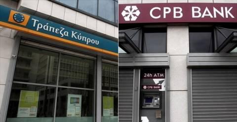 «Λουκέτο» στις κυπριακές τράπεζες μέχρι την Τρίτη