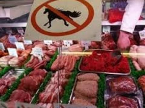 Εισαγγελέας για την ύπαρξη κρέατος με DNA αλόγου σε δημοτικά συσσίτια
