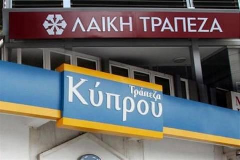 Κλειστές μέχρι την Τρίτη οι κυπριακές τράπεζες στην Ελλάδα