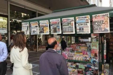 Η αγωνία για την Κύπρο στα πρωτοσέλιδα των εφημερίδων