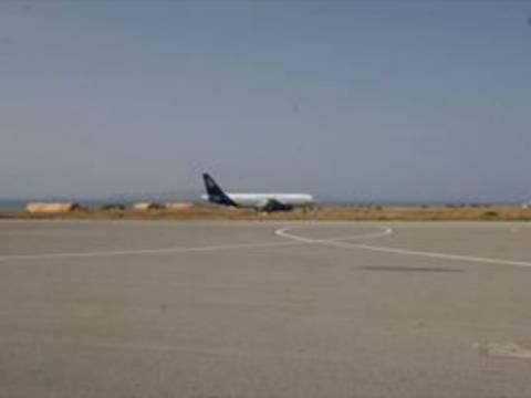 Χάος στο «Ν. Καζαντζάκης» - Μπαράζ ακυρώσεων πτήσεων