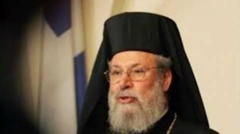 Χρυσόστομος Κύπρου: H περιουσία της εκκλησίας είναι πάνω από 2 δις