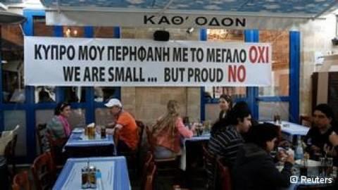 Tagespiegel: «Στην Κύπρο παίζεται η δύναμη της Ρωσίας»