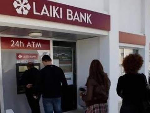 Κλείνει η «Λαϊκή» στην Κύπρο