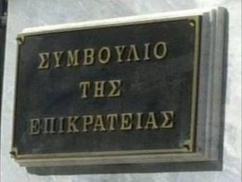 ΣτΕ: Να συνεχιστεί η λειτουργιά μεταλλείων χρυσού στη Χαλκιδική