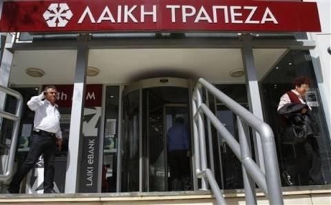 Όριο αναλήψεων 260 ευρώ ανά πελάτη επιβάλει η Λαϊκή