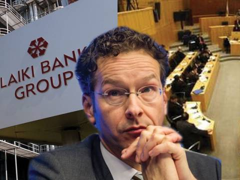 Διαχωρισμό «καλής» και «κακής» Λαϊκής Τράπεζας προωθεί η Κύπρος