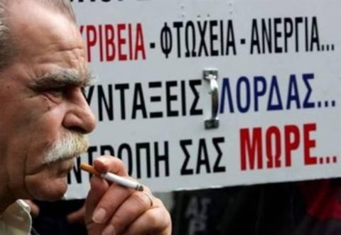 Έρευνα: Οργή και απογοήτευση των Ελλήνων για την Κυβέρνηση