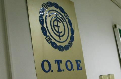 ΟΤΟΕ: Να διασφαλιστεί η ομαλή λειτουργία των τριών τραπεζών