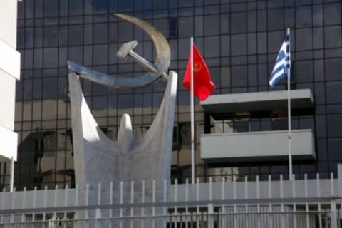 ΚΚΕ: Στεκόμαστε στο πλευρό του κυπριακού λαού που όλοι εκβιάζουν