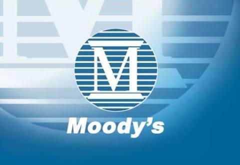 Ο Moodys υποβαθμίζει τις τράπεζες Κύπρου, Λαϊκή και Ελληνική