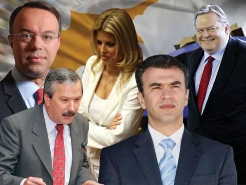 Οι Έλληνες πολιτικοί που έχουν καταθέσεις σε Κύπρου και Λαϊκή