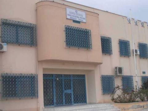 Φυλακές Τρικάλων: 11 κρατούμενοι κατάφεραν να αποδράσουν