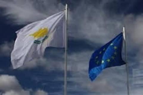 Κομισιόν: Σωστό πρώτο βήμα έκανε η Κύπρος