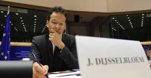 Οριστικοποιήθηκε το κρίσιμο Eurogroup για την Κύπρο