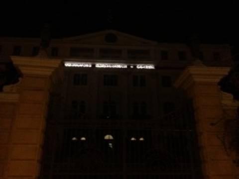 Στο σκοτάδι και το υπουργείο Μακεδονίας-Θράκης